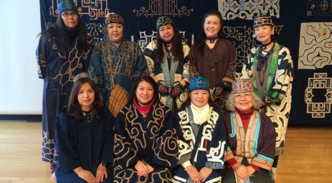 Народ айнов и их культура