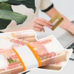 Полезные рекомендации: как оформить кредит в банке